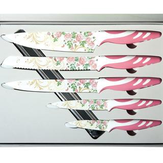 Nerezové kuchyňské nože Rossata, BANQUET