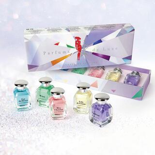 Dárková sada francouzské parfémy 5 ks