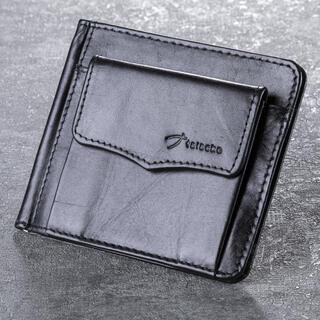 Pánská kožená peněženka s kapsičkou černá  - dolarovka