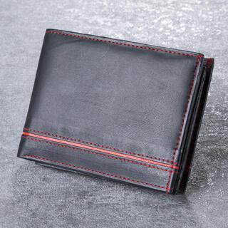 Pánská kožená peněženka s červeným pruhem