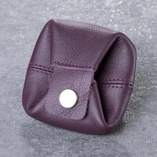 Kožená peněženka na mince fialová