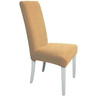 Multielastické potahy CARLA gold, židle s opěradlem 2 ks 40 x 40 x 60 cm