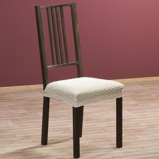 Multielastické potahy REBECA smetanové židle 2 ks 40 x 40 cm