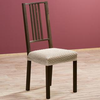 Multielastické potahy REBECA oříškové židle 2 ks 40 x 40 cm