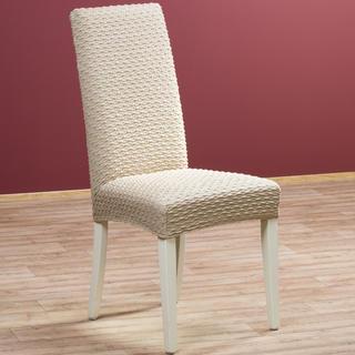 Multielastické potahy REBECA oříškové židle s opěradlem 2 ks 40 x 40 x 60 cm