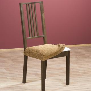 Luxusní multielastické potahy NOEMI tabákově hnědé, židle 2 ks 40 x 40 cm