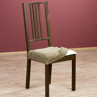 Luxusní multielastické potahy NOEMI smaragd židle 2 ks 40 x 40 cm
