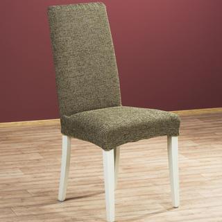 Luxusní multielastické potahy NOEMI smaragd židle s opěradlem 2 ks 40 x 40 x 60 cm