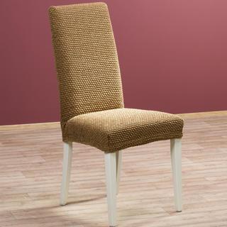 Luxusní multielastické potahy ZAFIRO tabákově hnědé, židle s opěradlem 2 ks 40 x 40 x 60 cm