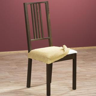 Luxusní multielastické potahy ZAFIRO gold, židle 2 ks 40 x 40 cm