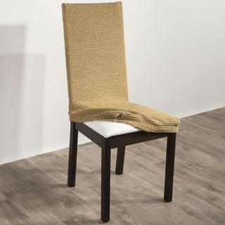 Luxusní multielastické potahy ZAFIRO gold, židle s opěradlem 2 ks 40 x 40 x 60 cm