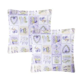 Povlak na polštářek patchwork Levandule 2 ks