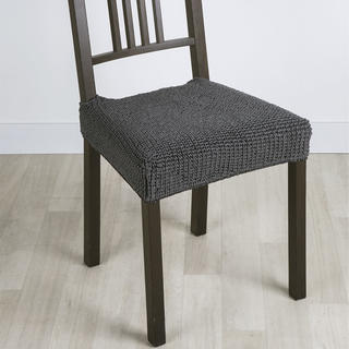 Super strečové potahy GLAMOUR šedé židle 2 ks 40 x 40 cm
