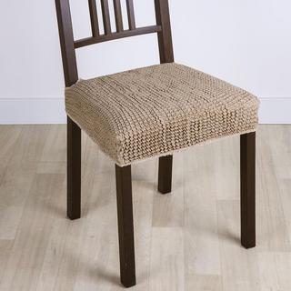 Super strečové potahy GLAMOUR oříškové židle 2 ks 40 x 40 cm