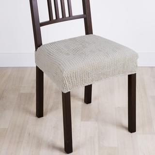 Super strečové potahy GLAMOUR smetanové židle 2 ks 40 x 40 cm