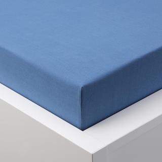 Napínací prostěradlo jersey EXCLUSIVE královská modrá jednolůžko