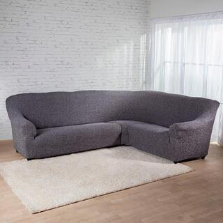 Bielastické potahyMEDITERRANEO šedé, rohová sedačka (š. 350 - 530 cm)