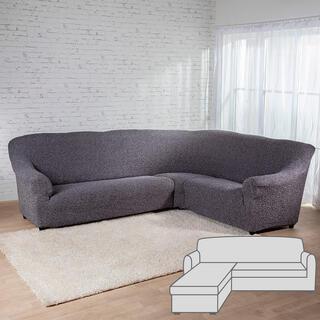 Bielastické potahyMEDITERRANEO šedé, sedačka s otomanem vlevo (š. 170 - 200 cm)