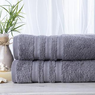 Sada 2 kusů froté ručníků FIRUZE tmavě šedá 50 x 100 cm