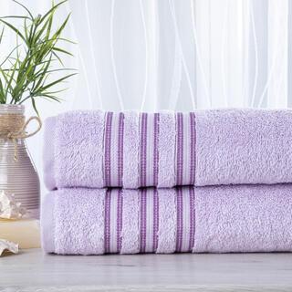 Sada 2 kusů froté ručníků FIRUZE světle fialová 50 x 100 cm