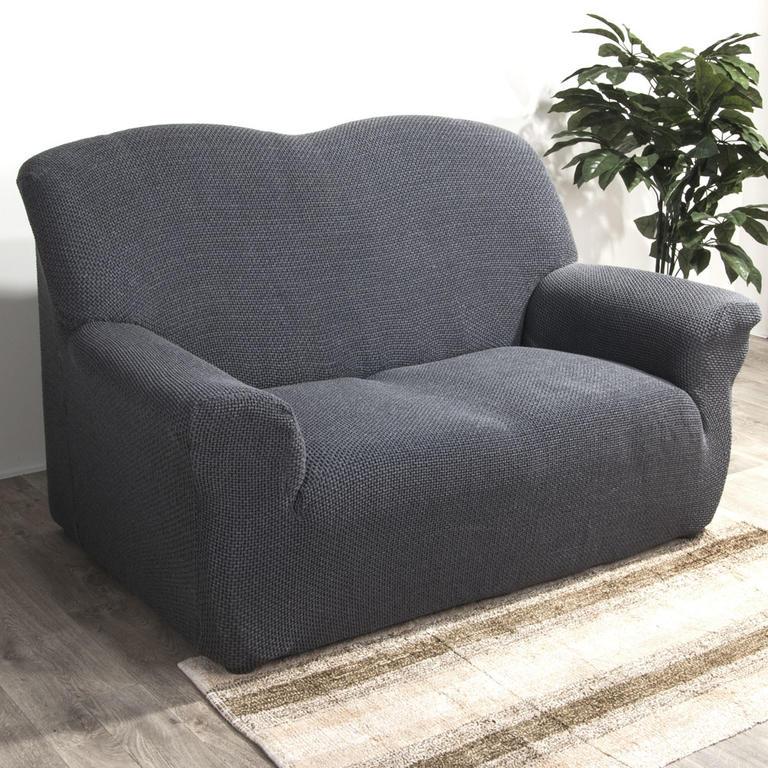 Nueva Textura decoDoma napínací potahy na sedací soupravu multielastický CARLA šedé na sedačku - dvojkřeslo 140 - 180 cm