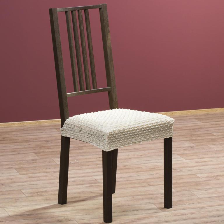 Multielastické potahy REBECA smetanové židle 2 ks 40 x 40 cm - 1