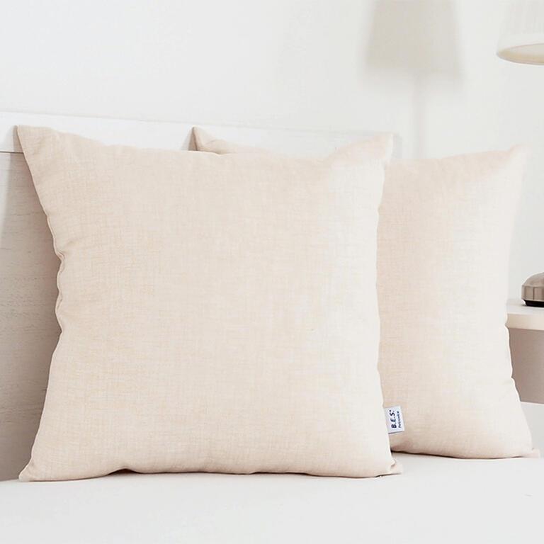 Dekorační polštářek BESSY 45 x 45 cm béžová sada 2 ks