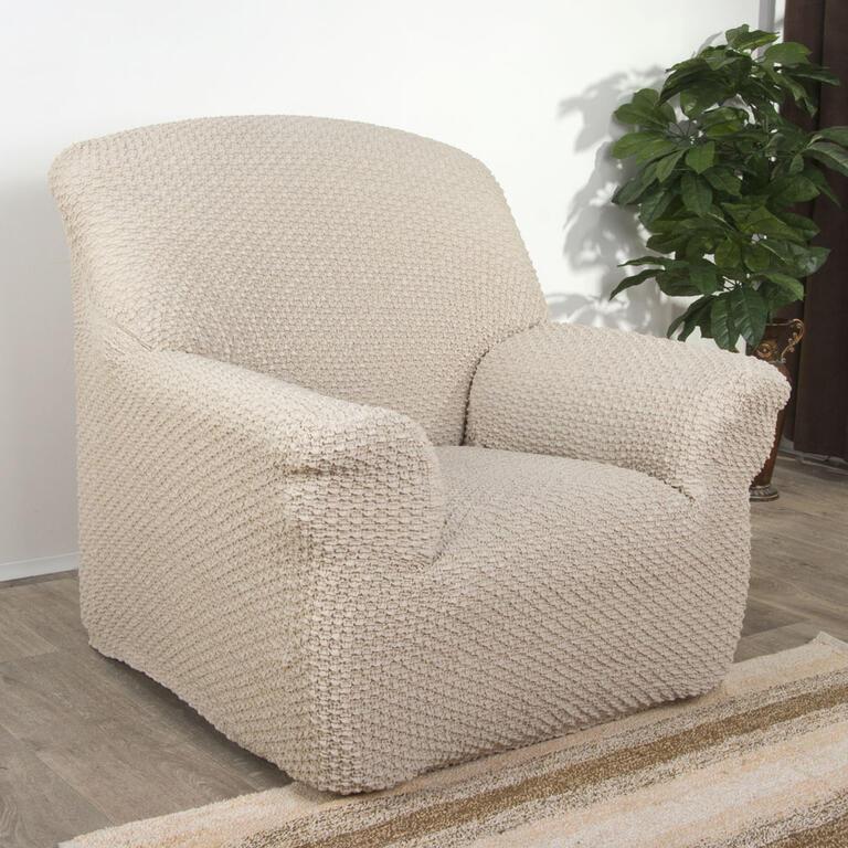Multielastické potahy REBECA smetanové židle 2 ks 40 x 40 cm - 2